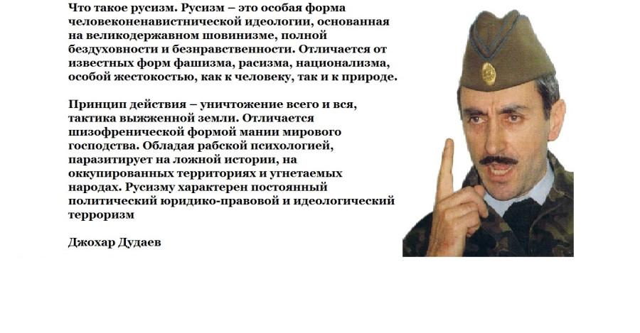Чоловік, який знищив пам'ятну дошку загиблому українському активісту Іванову в Одесі, здався в поліцію, - Стерненко - Цензор.НЕТ 7680