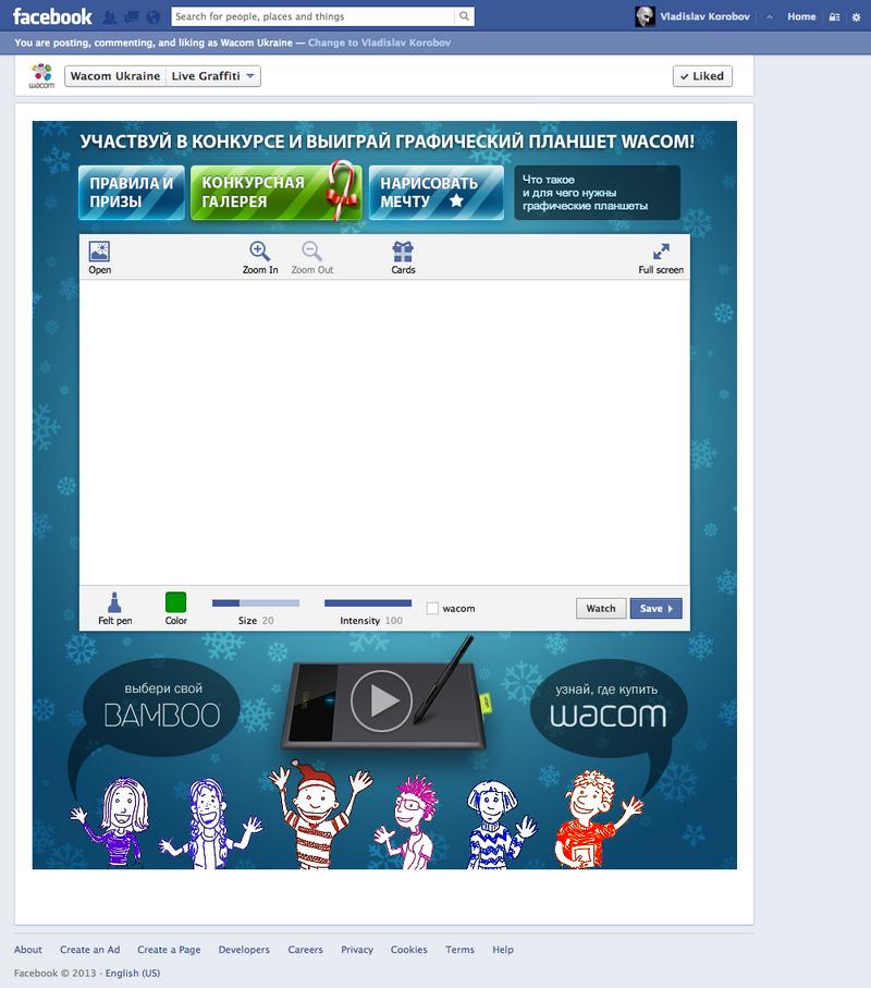 Wacom Ukraine Tab App