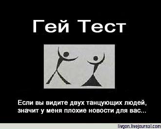 test-dlya-parney-o-sekse-samie