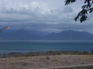 Mountains across bay