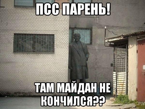 konchayut-tolpoy-v-odnu-po-ocheredi