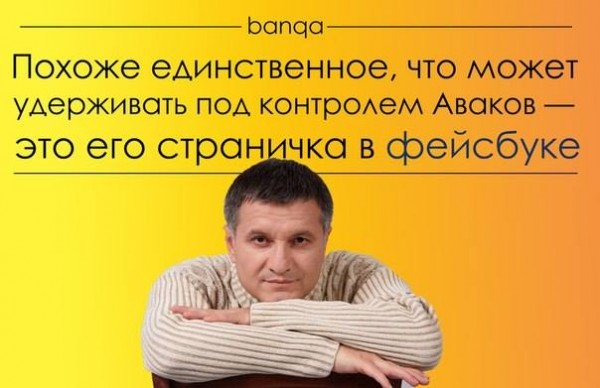 Наблюдателя ОПОРЫ избили на Киевщине - Цензор.НЕТ 4721