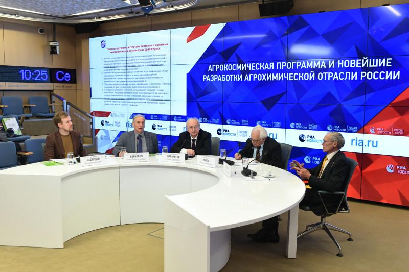 """Круглый стол """"Агрокосмическая программа"""""""