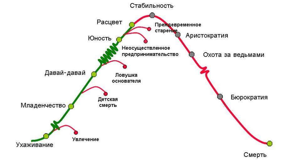 18510_900.jpg