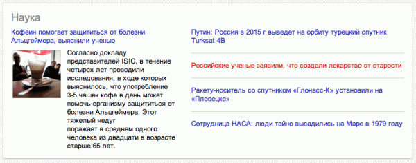 Screen Shot 2014-11-28 at 18.09.03