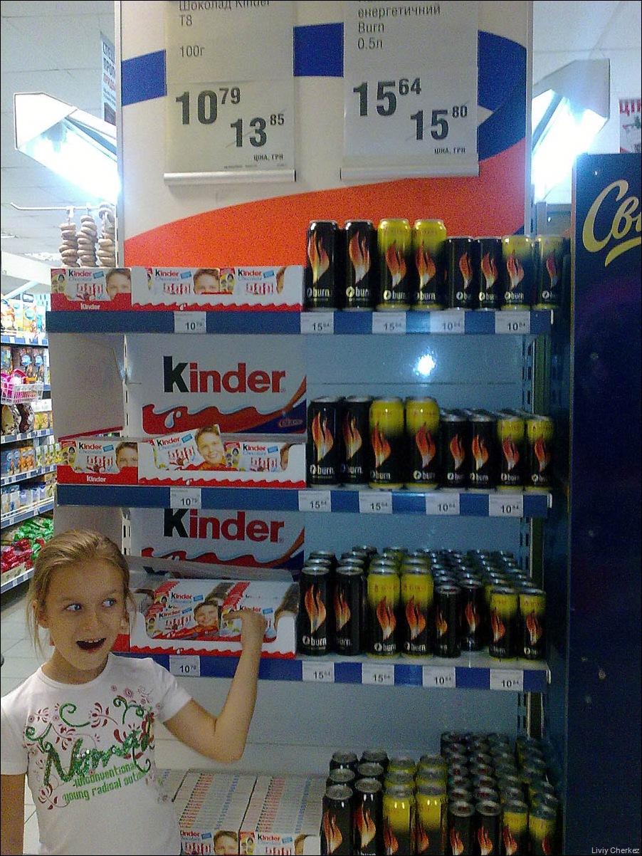lj 2011-09-25 kinderplusburn