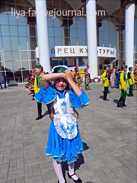 Эмилия музыкальная школа.png