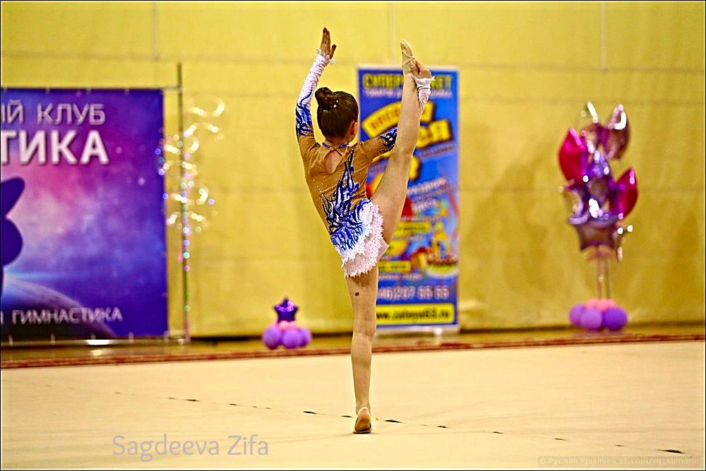 Сагдеева Эмилия Самара 4.png