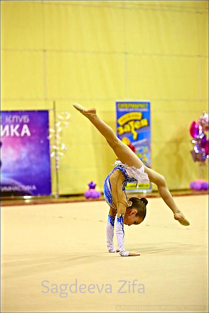 Сагдеева Эмилия Самара.png