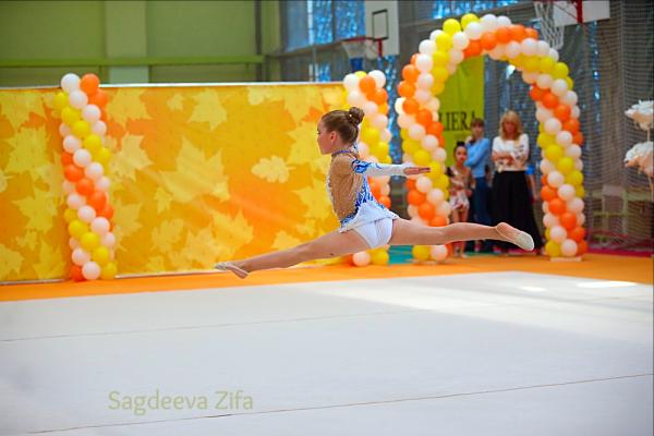 Упражнение Эмилии, Москва, 29 сентября 9.png