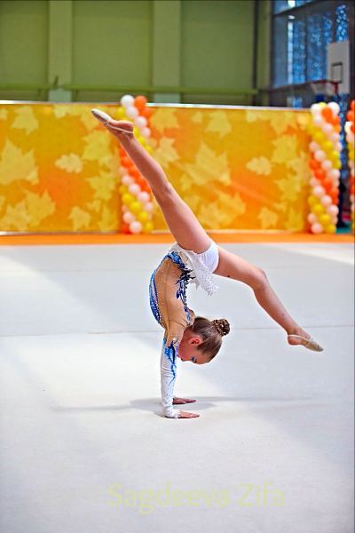 Упражнение Эмилии, Москва, 29 сентября 8.png