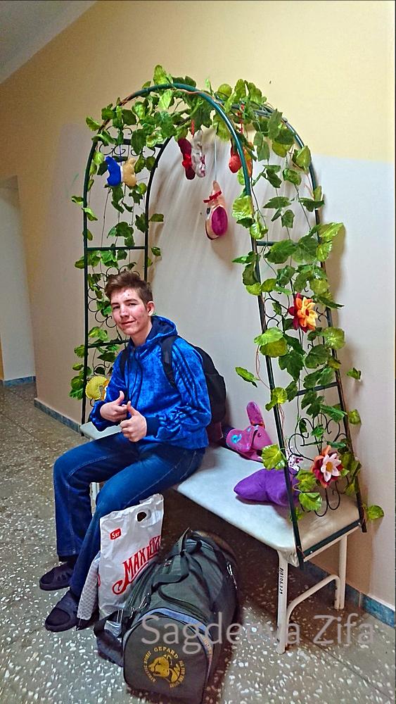 Реабилитационный центр Астра г.Елабуга, Татарстан 15.png