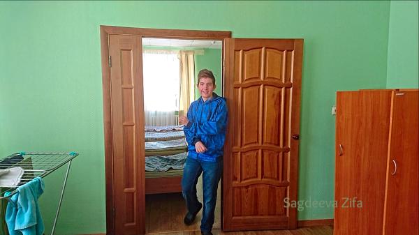 Реабилитационный центр Астра г.Елабуга, Татарстан 8.png