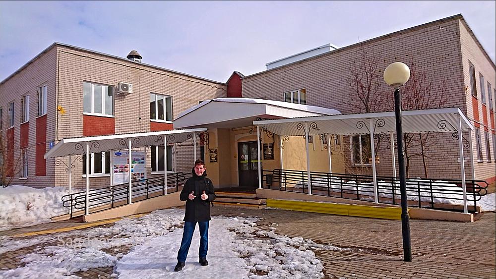 Реабилитационный центр Астра г.Елабуга, Татарстан 5.png