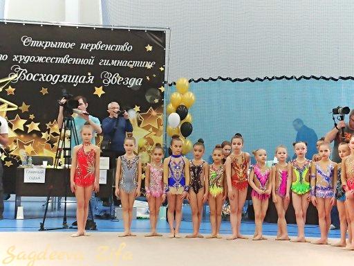 Турнир -Восходящая звезда-Москва 18.png