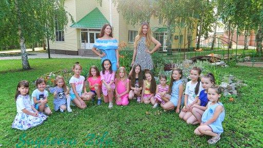 cборы по ХГ 2018, Эмилия, Ромашкино 18.png