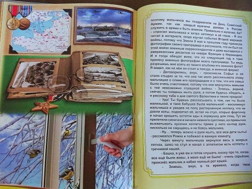 книги 10.jpg
