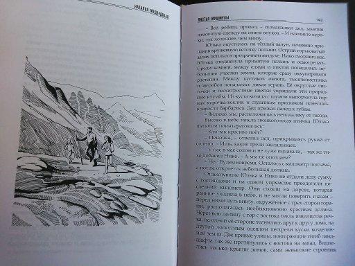 книги 1.jpg