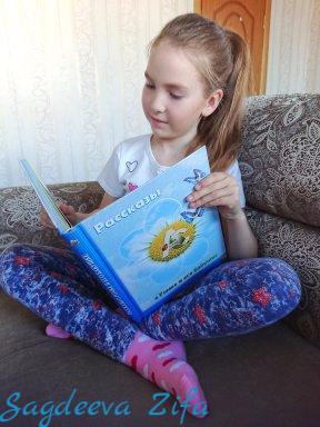 Эмилия книги.png