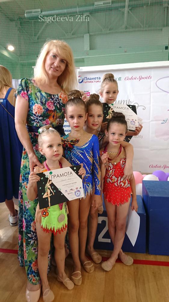 Турнир по художественной гимнастике *Путь мечты* 1.06.19 Москва