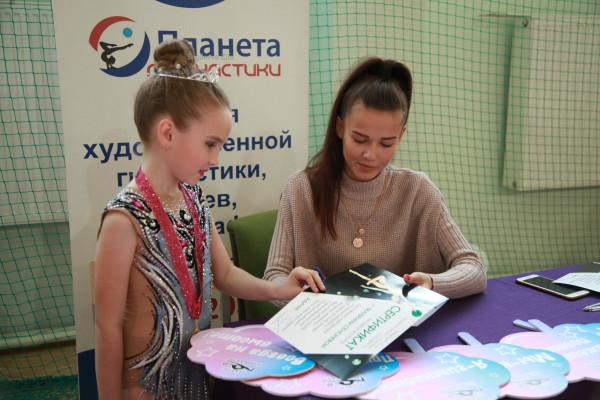 Награждение Екатериной Селезнёвой 9.jpg