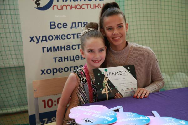 Награждение Екатериной Селезнёвой 10.jpg