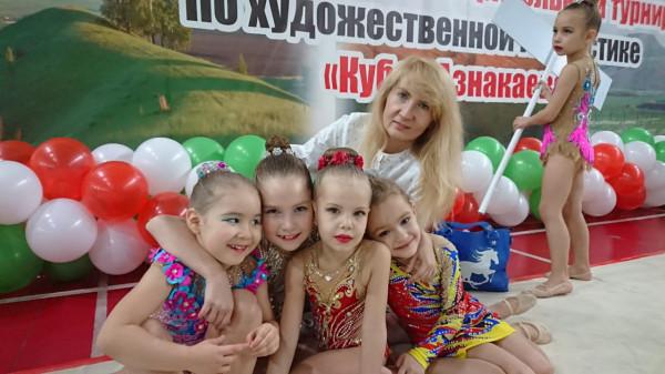 Открытый благотворительный турнир по художественной гимнастике Кубок IMG-20191209-WA0005.jpg