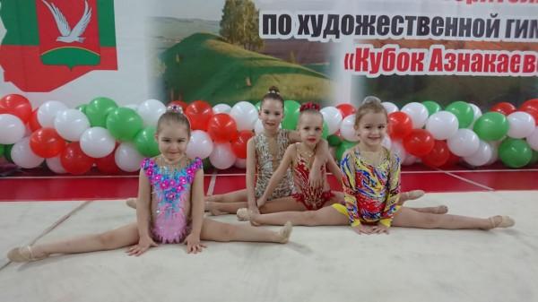 Открытый благотворительный турнир по художественной гимнастике Кубок IMG-20191209-WA0006.jpg