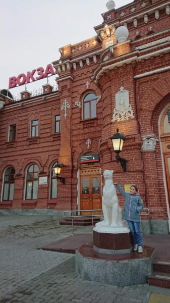 Открытые соревнования города Москвы по художественной гимнастике *Осенняя IMG-20201002-WA0015.jpg