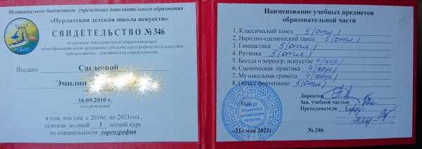 IMG-20210521-WA0065.jpg