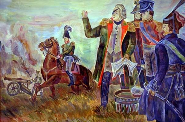 Отечественная война 1812 года картинки для детей, гиф