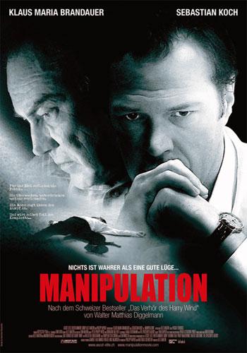 manipulyaciya manipulation