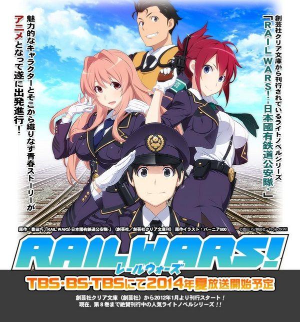 railwars-anime-screen-fi