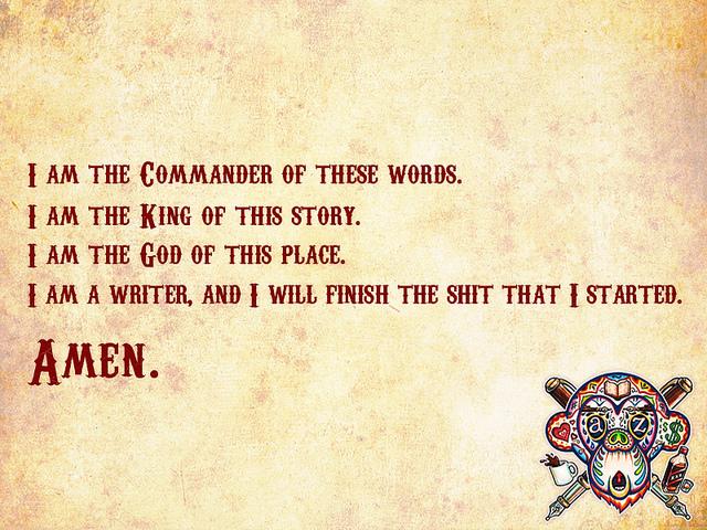 молитва писателя