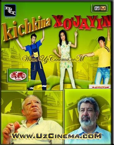 kichkina xojayin