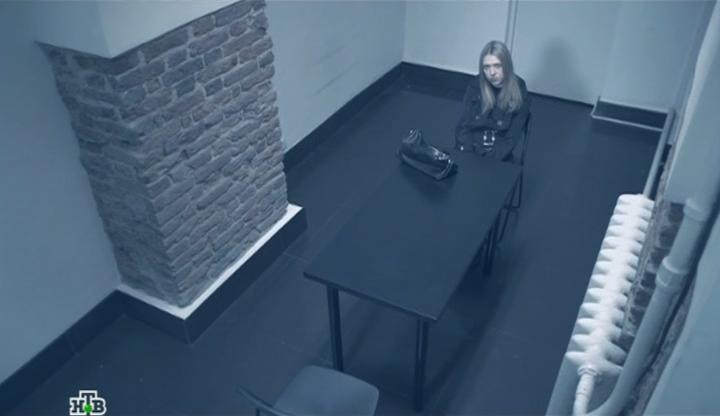 хмуров комната для допросов