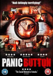 panic button тревожная кнопка