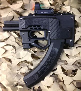 пистолет zip 22