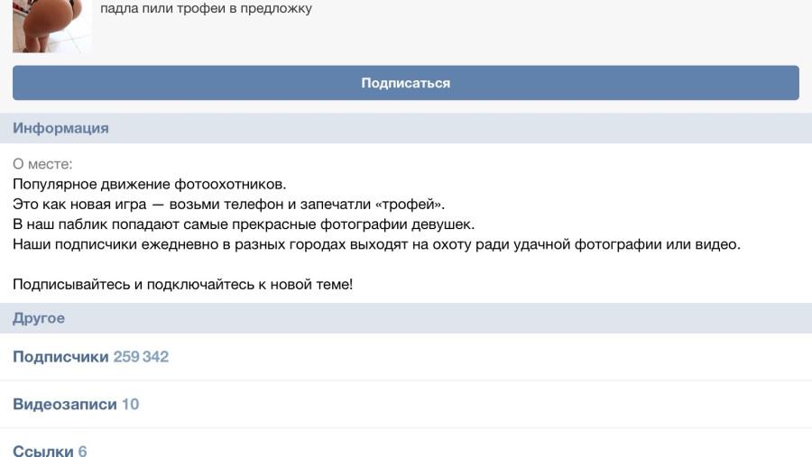 Вам посмотреть сайт, смотреть хорошо массаже порно русский моему мнению ошибаетесь