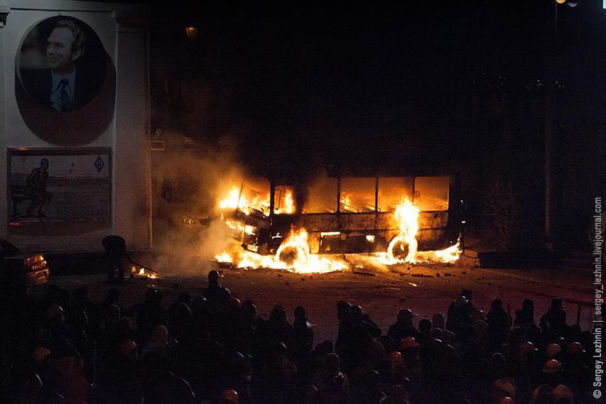 Беспорядки в Киеве на улице Грушевского