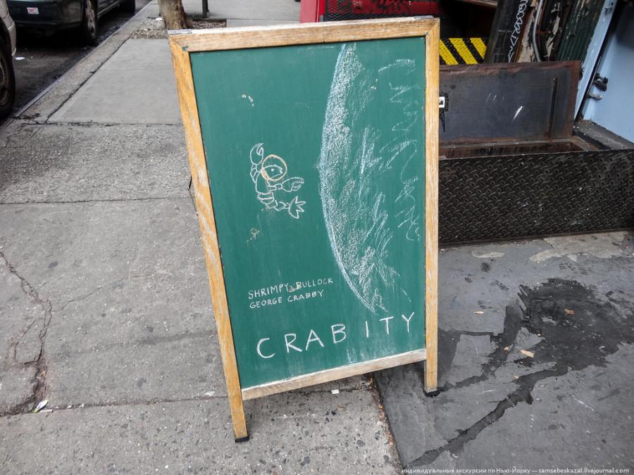 samsebeskazal, реклама