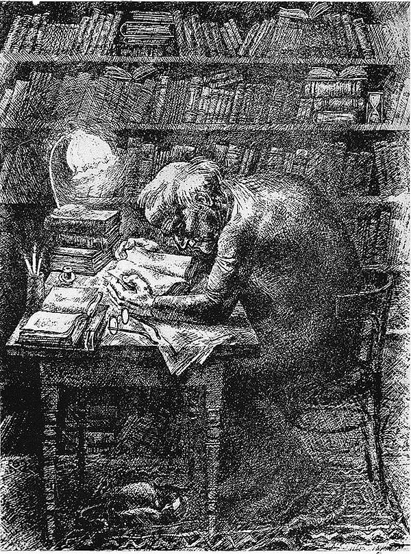 Эристави Дмитрий Вахтангович