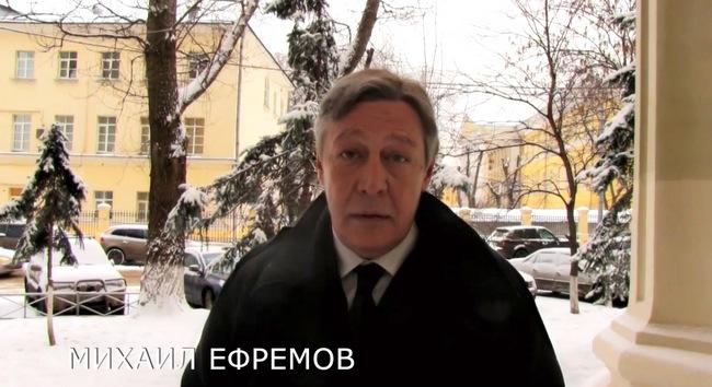Михаил Ефремов, Максим Суханов, Иван Вырыпаев