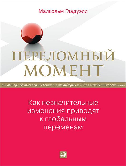 Картинки: гай орловский скачать книги бесплатно, книги автора гай
