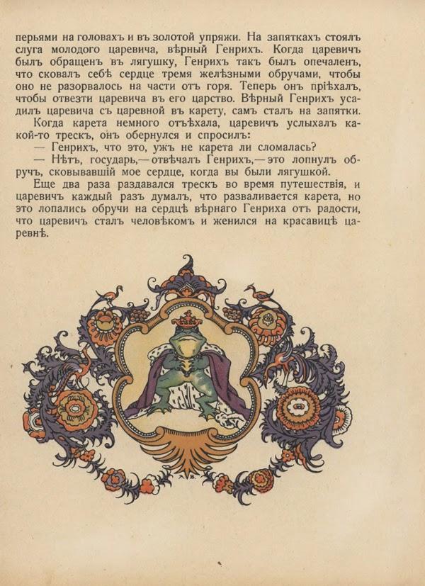 read Poincaré, Philosopher of