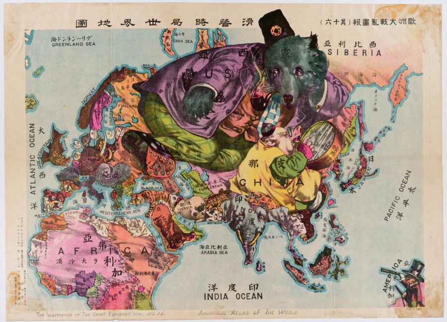 Японская карта времён первой мировой