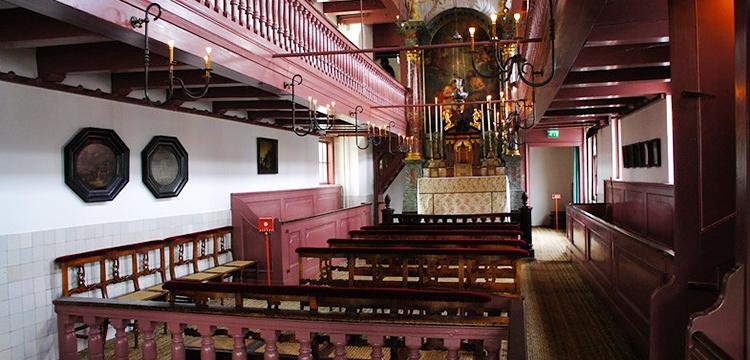 церковь при доме амстердамского купца