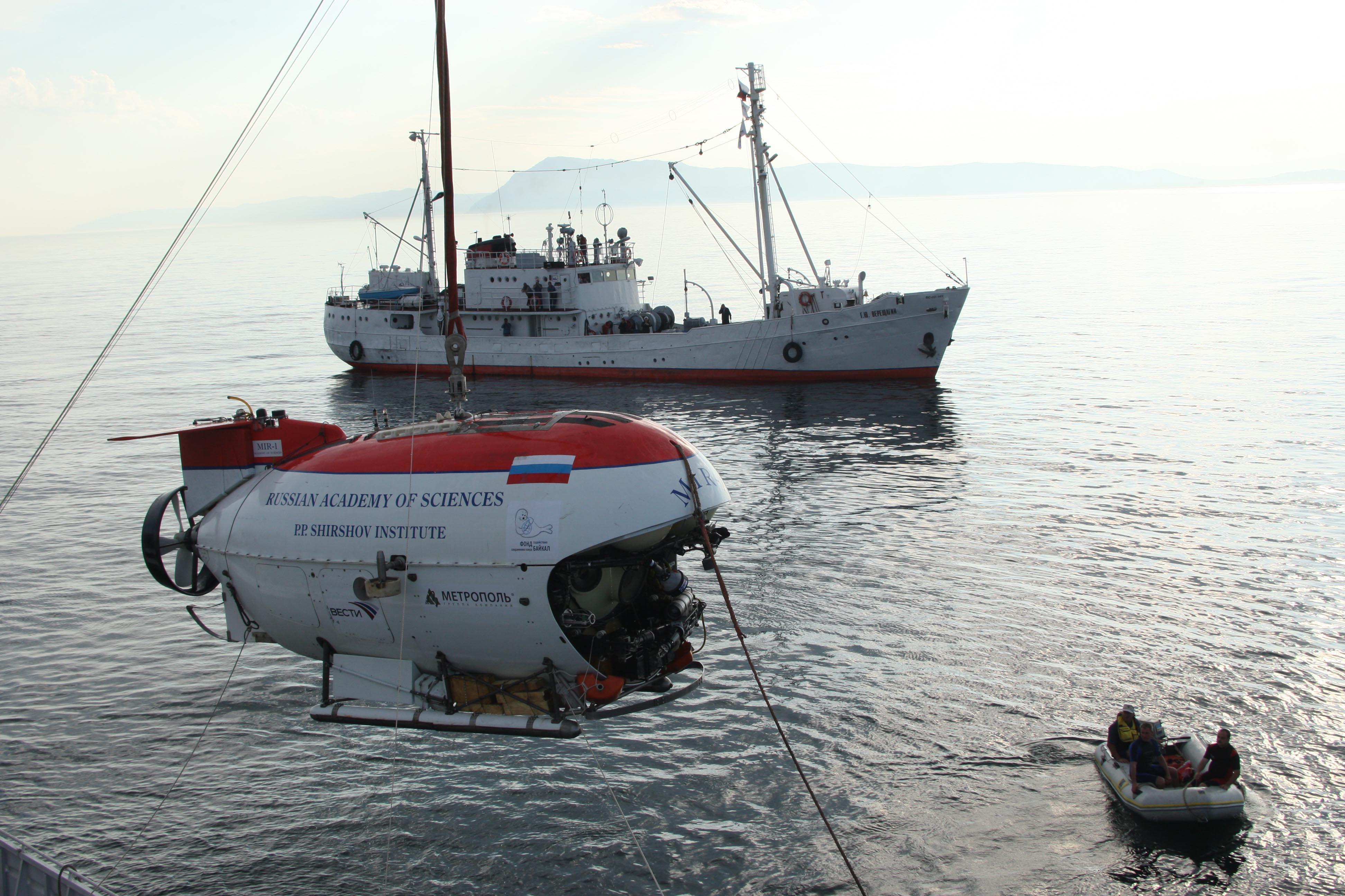 Глубоководный аппарат «Мир»