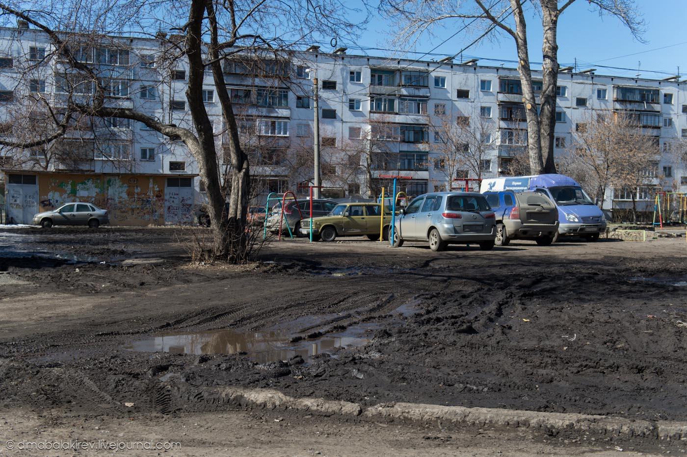 ад российских дворов