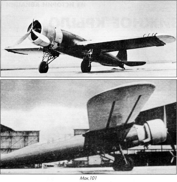 Самолёт Махонина